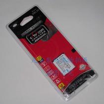 PENTAX宾得Optio W90/H90/WS80/E70/P70/P80数码照相机电池D-LI88 价格:26.00