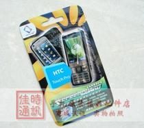促销 卡登仕 多普达T7278 touch pro T7278钻石滑盖磨砂膜贴膜 价格:5.00