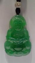 【石头匠】至尊天下天然A货老坑翡翠玻璃种绿观音男款玉项链正品 价格:980000.00
