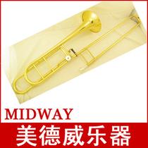 【美德威乐器】专业管乐器 降B调次中音阀键长号 变音管 价格:4680.00