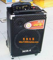 MBA 金立  Q8 户外拉杆音响 演出音响 拉杆音箱 带无线话筒 价格:295.00