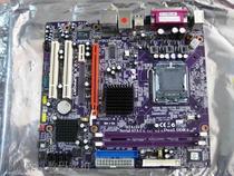 全新945主板精英945GCT-M集成声显网支持双核E5200 3300 直超g31 价格:135.00