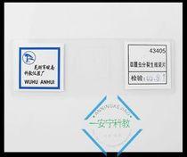 【安宁科教】43405 草履虫分裂生殖装片 价格:1.50