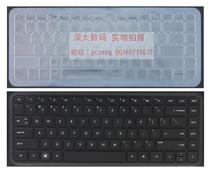 惠普HP 新DM4 3024TX 3110TX笔记本专用键盘膜保护膜 凹凸键位膜 价格:9.99