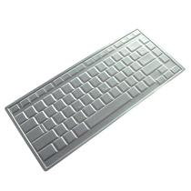 东芝 M505 M506 M507 M511 M512 M515 硅胶 防尘 键盘膜 保护膜 价格:3.36