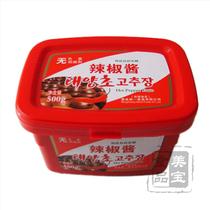 韩国料理材料 石锅拌饭 炒年糕专用正宗韩国辣酱/韩式辣椒酱500g 价格:11.88