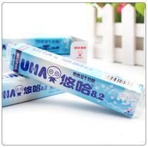 心连心 UHA悠哈糖果特浓盐牛奶糖 40g条休闲食品/奶糖/硬糖/条糖 价格:4.90