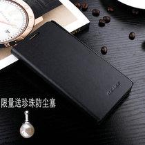 金立E7手机皮套ELIFE E7手机壳保护套大眼E7超薄翻盖外壳外套 价格:58.00