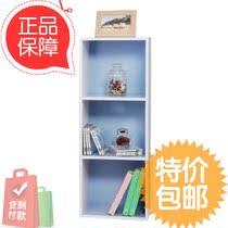 空间大师层柜储物柜|格柜子书柜|置物柜|桌上书架收纳柜小柜子 价格:61.00