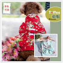 2件包邮T棉质和服宠物服装小狗狗衣服泰迪金毛大狗多色入 价格:56.00