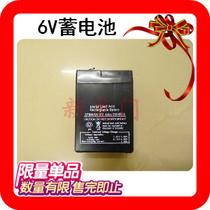蓄电池应急灯电池6V4AH电池应急电源电瓶铅蓄电池儿童车电池特价 价格:18.00