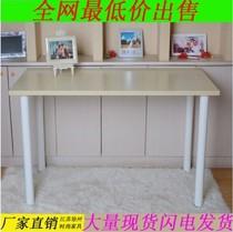 简易电脑桌特价宜家书桌子台式桌家用简约时尚办公桌写字桌可定制 价格:43.00