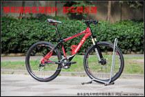山地自行车 公路自行车bigcat800大猫 三托气压前叉 shimanoM430 价格:4000.00