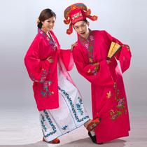 爱上舞 女对披 青衣 桃花朵朵开 花旦彩旦 老旦戏剧服装 古装年会 价格:127.00