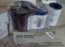 Datacard证卡色带552854-701 CP系列专用,标准黑色(K),1500张/卷 价格:350.00