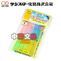特价!日本太阳星 透明水晶铅笔保护笔帽 铅笔套  清透12枚入 价格:10.00