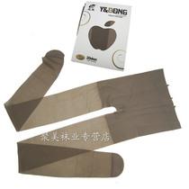 远东20D超薄包芯丝加裆连裤袜超透性感打底丝袜不掉裆618 批发 价格:4.80