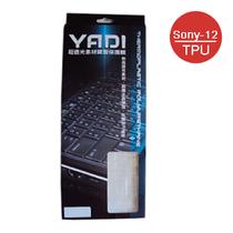 水之镜YADI TPU超高透明度键盘膜SONY Z11.Z12.Z13系列专用保护膜 价格:30.00