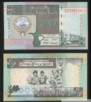 【金匙收藏】亚洲钱币-科威特1/2第纳尔 1968年版 纸币 价格:32.50