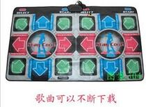 舞状元跳舞毯 八代高清中文电视1200首两用双人跳舞毯情侣PK毯 价格:119.00