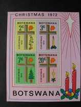 博茨瓦纳邮票1972年圣诞节十字架与地图4全新小全张 价格:10.00