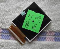 三星S399 CC03 CC01 C458 C168液晶屏 显示屏 FPC4502A-V0 价格:15.00