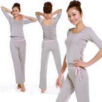特价正品春夏新品菩尔瑜伽服套装韩版居家健身瑜珈服愈加服RS525Y 价格:99.01
