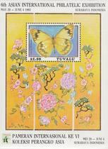 图瓦卢邮票 1993年 蝴蝶 小全张 价格:65.00