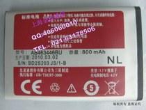三星 D728 E420 E258 E2100 M2710 F299 E908 电池 电板 价格:12.00