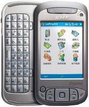 全键盘3G智能手机 多普达D9000 仅售530 价格:680.00