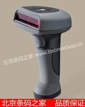 激光条码扫描枪CipherLab 1166/1266蓝牙无线扫描枪 100%正品 价格:2990.00