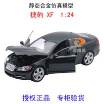 合金车模 捷豹XF 运动型豪华轿车1:24 美洲豹JAGUAR XF 汽车模型 价格:78.00