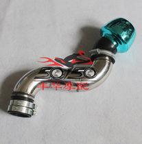 未战摩托车 小帅哥 改装蘑菇头空滤 带弯头一套GY6发动机 价格:35.00