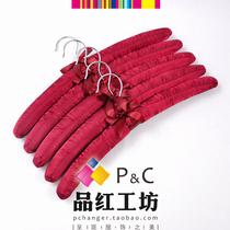 包布衣架 色丁丝绸田园布艺衣架 批发 多色入赛格雅正品满300包邮 价格:9.00