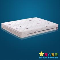 赛天仙椰棕床垫 弹簧床垫 尺寸可定制 新店开业优惠 价格:1336.00