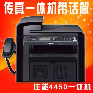 佳能4450一体机MF4452传真一体机激光多功能家用打印一体机超4623 价格:1280.00