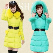 正品2013新款韩版超大毛领收腰中长款加厚大码羽绒服带帽羽绒衣女 价格:328.00