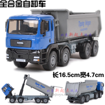 合金车模汽车模型 凯迪威8轮重型翻斗卡车 90%合金儿童玩具工程车 价格:42.75
