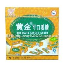 广东名牌食品 黄金可口姜糖 姜味更浓 软糖果休闲零食 防感冒 价格:11.80