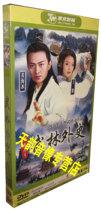 【天韵◆正版】武林外史 经济版 盒装5DVD(40集)王艳 黄海冰 价格:38.00