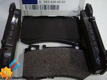 奔驰S600 CLS600  E55AMG后刹车片 制动摩擦片 制动片 后皮 价格:680.00