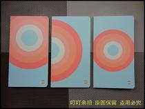 mulla/慕拉 48K-40页线装软抄本(虹)m443 105*190mm 0.09 价格:2.00