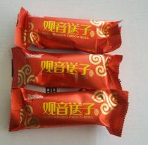 婚庆喜糖 糖果好吃 散称锦大观音送子喜庆巧克力蛋卷2012新货 价格:16.80