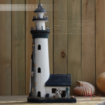 唯心饰家 欧式地中海创意摆件 家居装饰摆设品 52CM房子木质灯塔 价格:90.90