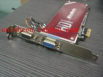 圆刚 C199 VGA 采集卡 高清采集卡 视频会议医疗 采集卡 包邮 价格:2450.00