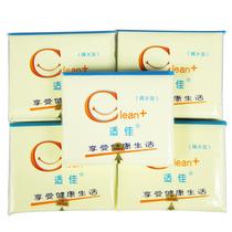 适佳 一次性马桶垫纸防水型/坐厕纸6片装*5包共30片 孕产妇待产备 价格:18.50