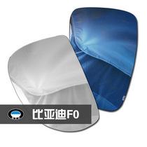 比亚迪F0 F3专用后视镜汽车倒车镜清华华仕大视野白镜防炫目蓝镜 价格:20.70