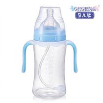 贝儿欣300ml不含双酚A宽口径PP自动吸管奶瓶水杯BS4701十字孔 价格:68.00