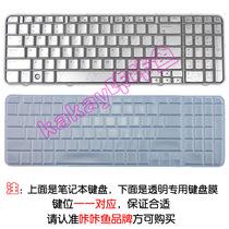 惠普HP Pavilion HDX X18,X16专用凹凸透明带键位键盘保护贴膜/套 价格:10.00