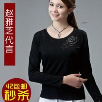 爱买批发赵雅芝代言秋装圆领打底衫长袖牡丹镶钻女T恤3121大码4xl 价格:45.00